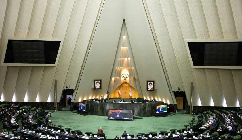 """Parlamento iraní designan al Ejército de EU y al Pentágono de """"organizaciones terroristas"""""""